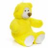 Медведь Миша Лимон 60 см